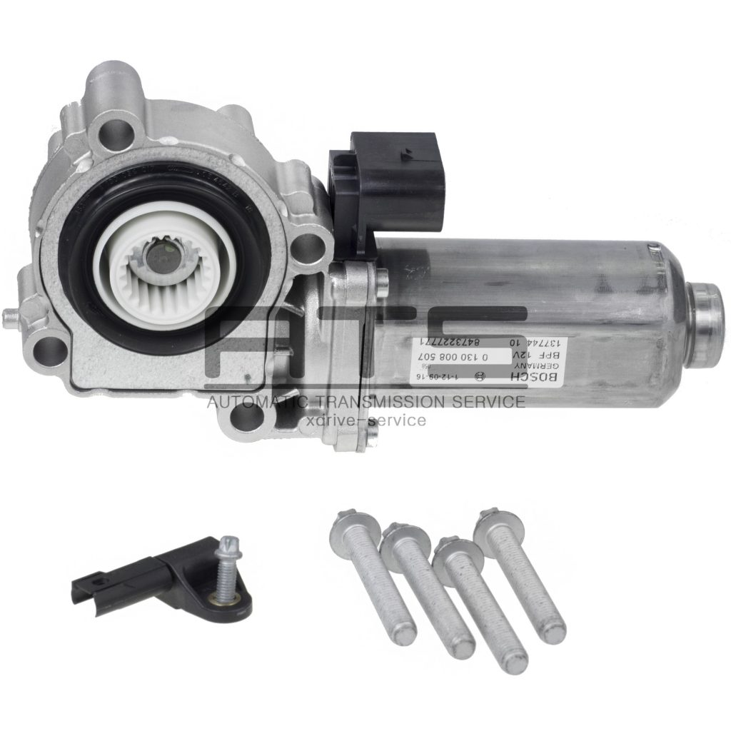 Bmw Xdrive Transfer Case: Actuator ATC 700 BMW X5 E70