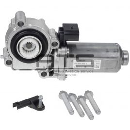 Actuator for transfer case ATC 700 BMW X6 E71